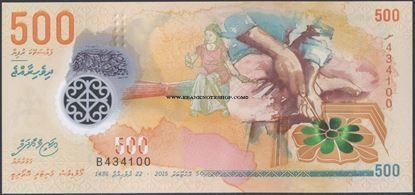 Picture of Maldives,B220,500 Ruffiya,2015