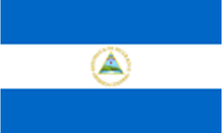 Picture for category Nicaragua