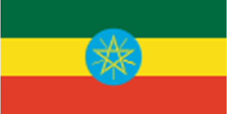 Picture for category Ethiopia