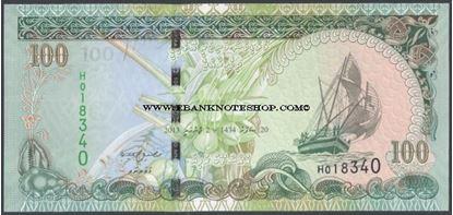 Picture of Maldives,B214c,P22,100 Ruffiya,2013