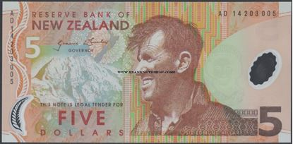 Picture of New Zealand,P185b,B131g,5 Dollars,2014