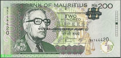 Picture of Mauritius,P61,B427a,200 Rupees,2010