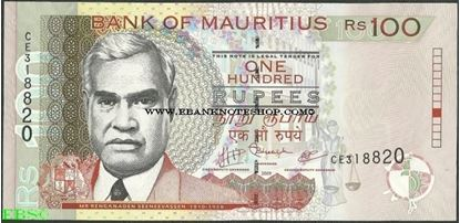 Picture of Mauritius,P56,B422e,100 Rupees,2009