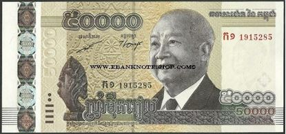 Picture of Cambodia,P61,B427,50 000 Riels,2013,Comm