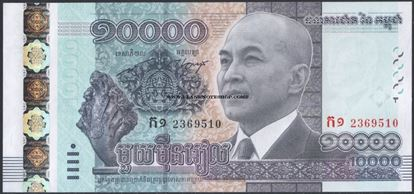 Picture of Cambodia,P69,B430,10000 Riels,2015,Comm