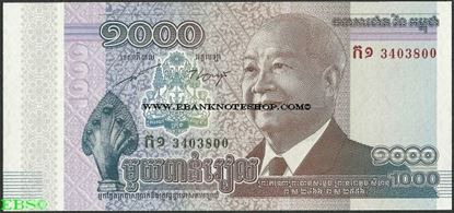 Picture of Cambodia,P63,B424,1000 Riels,2012,Comm
