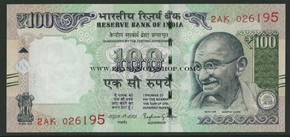 Picture of India,B295b,100 Rupees,2016,Bleed Lines