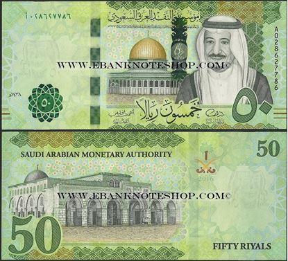 Picture of Saudi Arabia,P40,B138,50 Riyals,2016