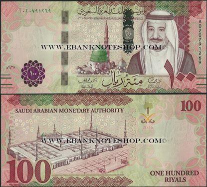 Picture of Saudi Arabia,P41,B139,100 Riyals,2016