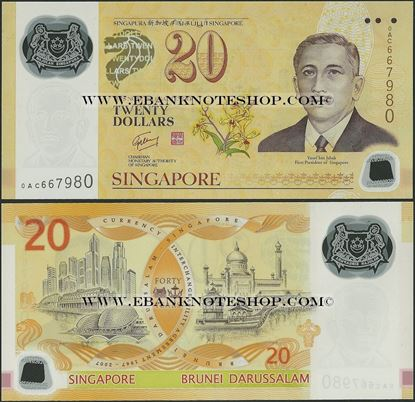 Picture of Singapore,P53,B211,20 Dollars,2007,Comm
