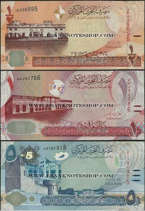 Picture of Bahrain,3 NOTE SET ,1/2,1,5 Dinar,2016