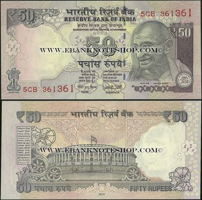 Picture of India,B294b,50 Rupees,2016