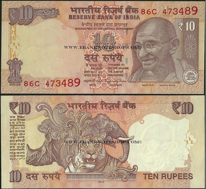 Picture of India,B292a,10 Rupees,2016,L Inset