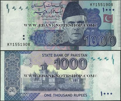 Picture of Pakistan,P50,B238n,1000 Rupees,2016
