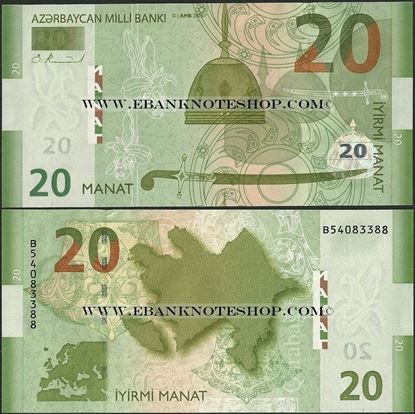 Picture of Azerbaijan,P28,B317,20 Manat,2005