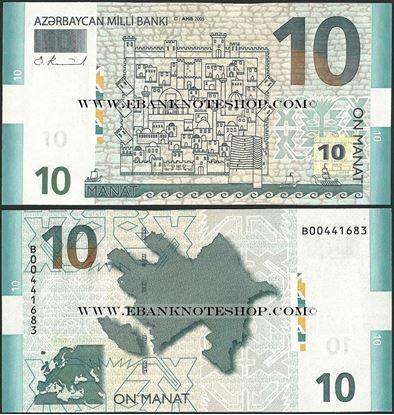 Picture of Azerbaijan,P27,B316,10 Manat,2005
