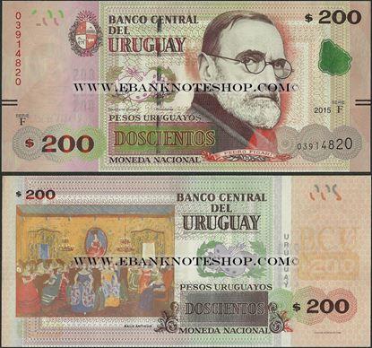 Picture of Uruguay,P096,B555,200 Pesos Uruguayos,2015