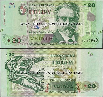 Picture of Uruguay,P093,B552,20 Pesos Uruguayos,2015