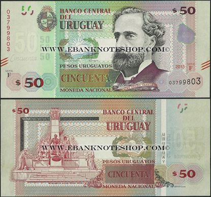 Picture of Uruguay,P094,B553,50 Pesos Uruguayos,2015
