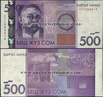 Picture of Kyrgyzstan,B231,500 Som,2016