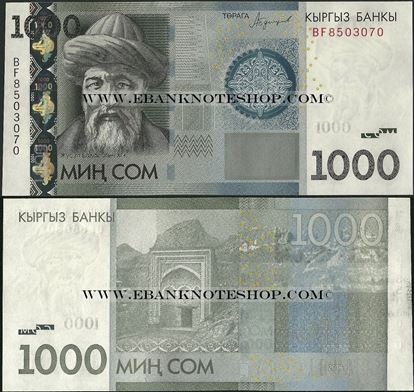 Picture of Kyrgyzstan,B232,1000 Som,2016