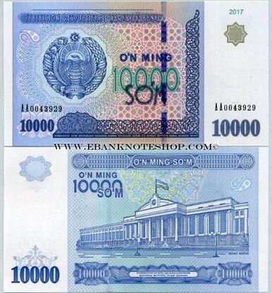 Picture of Uzbekistan,P84,B214,10000 Som,2017
