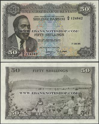 Picture of Kenya,P09,B109b,50 Shillings,1971