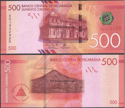 Picture of Nicaragua,P215,B511a,500 Cordobas,2014 (In 2015)