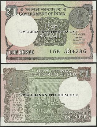 Picture of India,P108,1 Rupee,2016