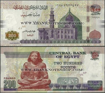 Picture of Egypt,P77,B341,200 Pounds,2016