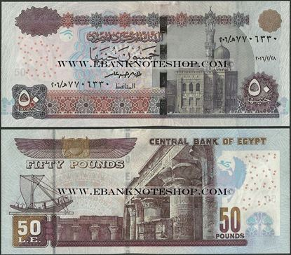 Picture of Egypt,P75,B339b,50 Pounds,2016