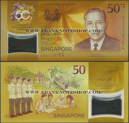 Picture of Singapore,P62,B218,50 Dollars,2017,Comm
