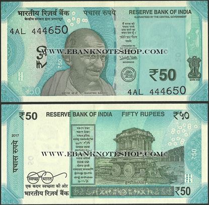 Picture of India,P111,B300a,50 Rupees,2017