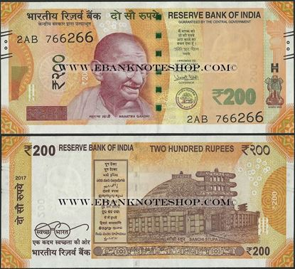 Picture of India,P113,B302a,200 Rupees,2017