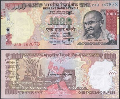 Picture of India,P107,B297a,1000 Rupess,2015,Sg 21