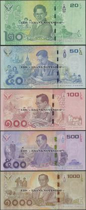 Picture of Thailand, B188-B192,5 Note Set,2017