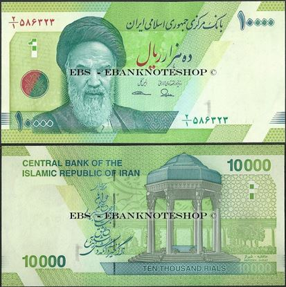 Picture of Islamic Republic,B295a,P159,10 000 Rials,2017
