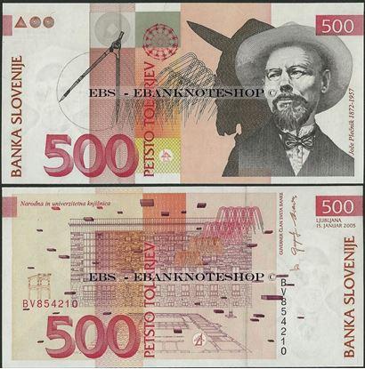 Picture of Slovenia,P16c,B306c,500 Tolarjev,2005