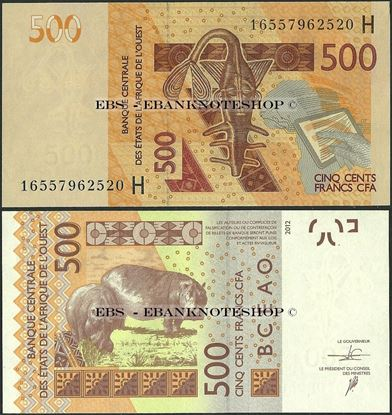 Picture of WAS H Niger,P619H, B120He,500 Francs,2016