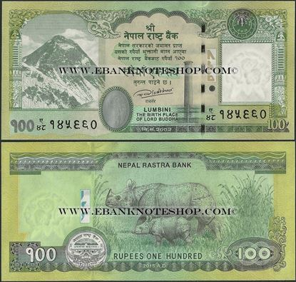 Picture of Nepal,P80,B291,100 Rupees,2015