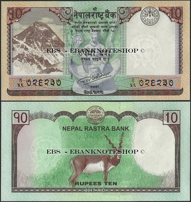 Picture of Nepal,P77,B288,10 Rupees,2017