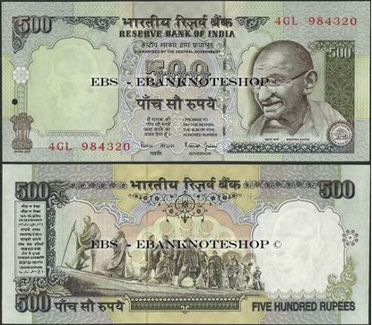 Picture of India,P092b,B276b1,500 Rupees,1997