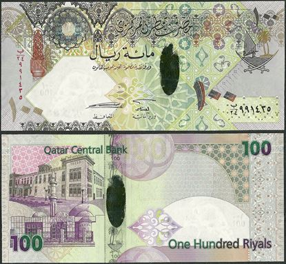Picture of Qatar,P26,B213,100 Riyals,2008