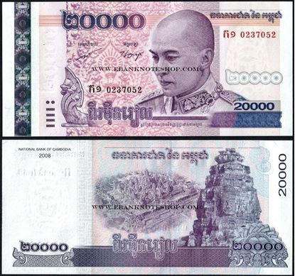 Picture of Cambodia,P60,B423,20 000 Riels,2008