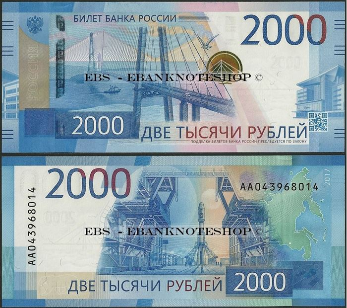 Picture of Russia,P279,B838,2000 Rubles,2017
