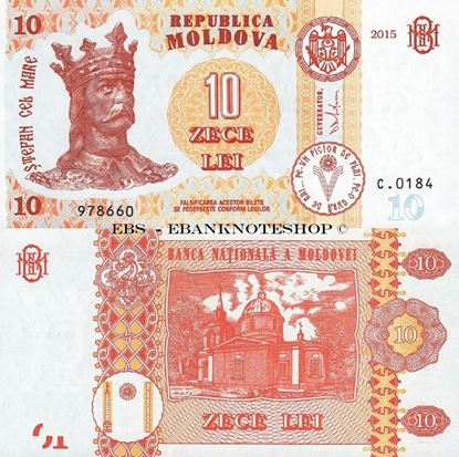 Picture of Moldova,P22,B118,10 Lei,2015