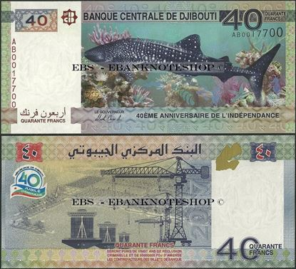 Picture of Djibouti,P46,B205,40 Francs,2017,Comm