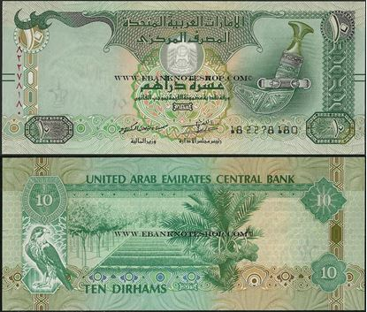 Picture of United Arab Emirates,P27d,B237a,10 Dirhams,2015