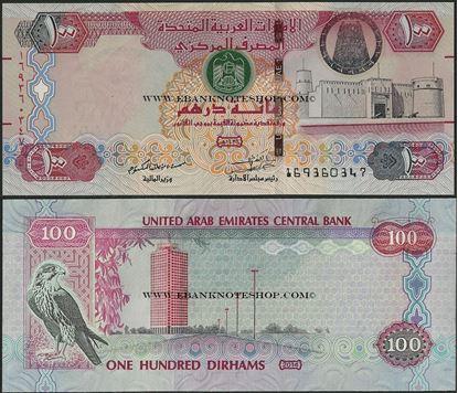 Picture of United Arab Emirates,P30f,B240,100 Dirhams,2014
