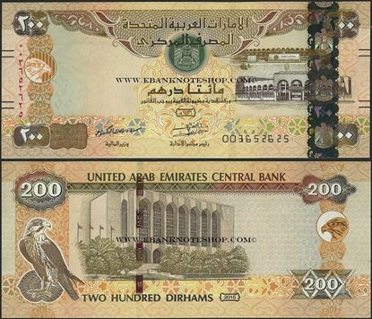 Picture of United Arab Emirates,B241,200 Dirhams,2015